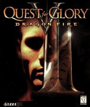 Quest for Glory V: Dragon Fire Box Cover
