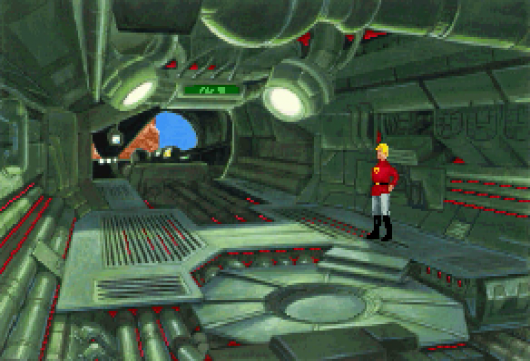 Screenshot for Space Quest V: Roger Wilco - The Next Mutation 3