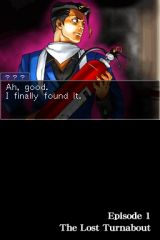 'Phoenix Wright: Ace Attorney - Justice for All - Screenshot #11