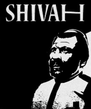 The Shivah Box Cover