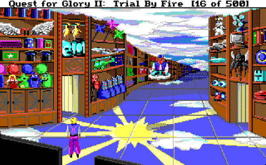 Screenshot for Quest for Glory II: Trial by Fire 10