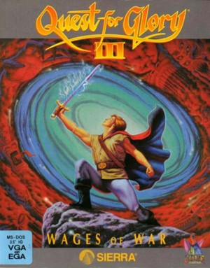 Quest for Glory III: Wages of War Box Cover
