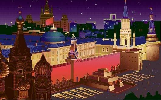 Screenshot for KGB 1