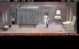 'Countdown - Screenshot #24
