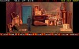 'Countdown - Screenshot #3