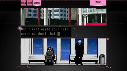 Screenshot for Silver Case, The 4