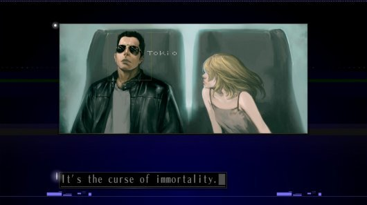 Screenshot for Silver Case, The 1