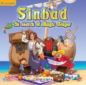 Sinbad: In Search of Magic Ginger Box Cover