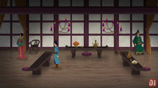 Screenshot for Detective Di: The Silk Rose Murders 1