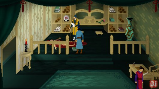 Screenshot for Detective Di: The Silk Rose Murders 4