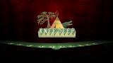 Knee Deep: Act 1 - Wonderland