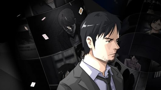 Screenshot for Chase: Cold Case Investigations - Distant Memories 1