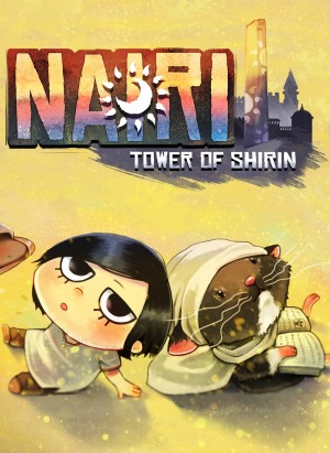 NAIRI: Tower of Shirin Box Cover
