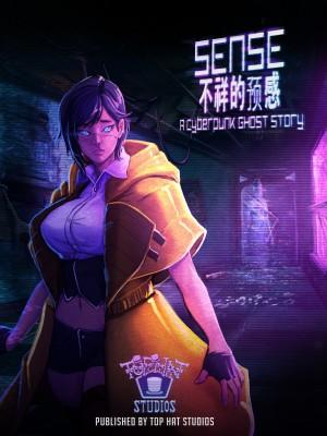Sense – A Cyberpunk Ghost Story Box Cover