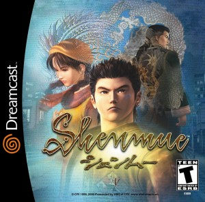 Shenmue Box Cover