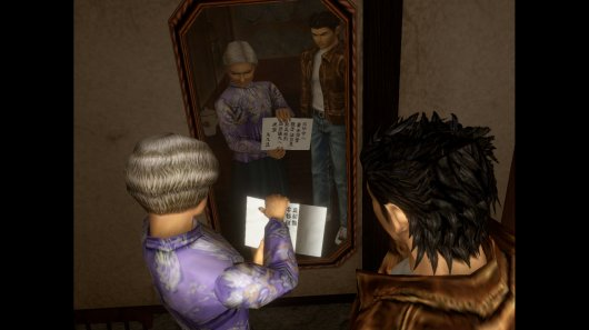 Screenshot for Shenmue 4