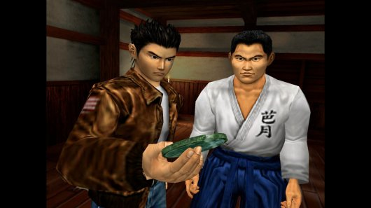 Screenshot for Shenmue 1