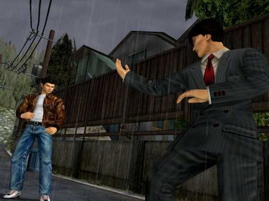 Screenshot for Shenmue 7