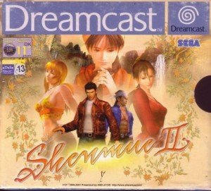 Shenmue II Box Cover
