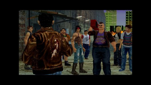 Screenshot for Shenmue II 5