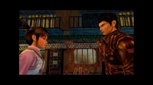 Screenshot for Shenmue II 8