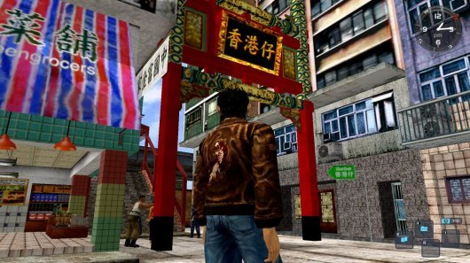 Screenshot for Shenmue II 1