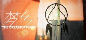 The Dreamcatcher Box Cover