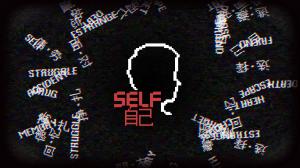 SELF Box Cover