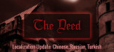 Deed, The