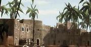 Egypt II Article